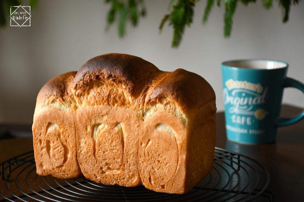 ホシノ山食パン